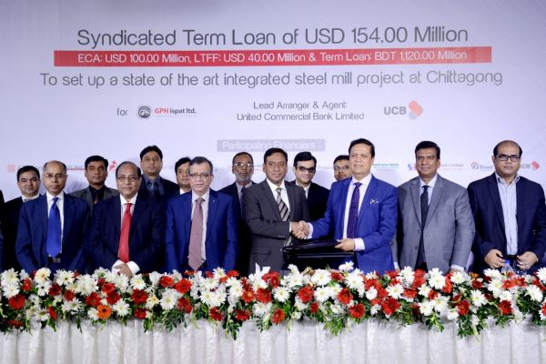Largest Syndicated Term Loan First Ever In Bangladesh